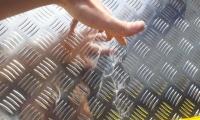 Лист алюминиевый рифленый АМг2 1,5*1500*3000