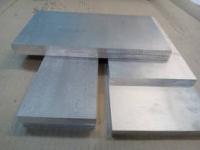 Купить алюминиевую плиту