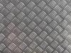 Лист алюминиевый рифленый АМг2 2*1500*3000