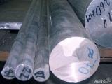 Алюминиевый круг и пруток