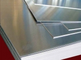 Гладкий алюминиевый лист на отрез